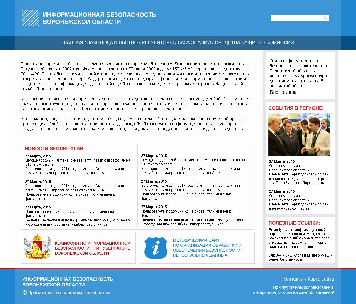 Сайт знакомств для пенсионеров в новосибирске