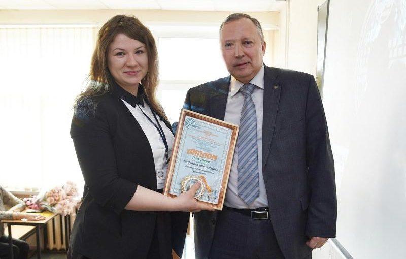 Магистрант экономфака заняла 2 место на международной конференции по современным исследованиям проблем управления кадровыми ресурсами
