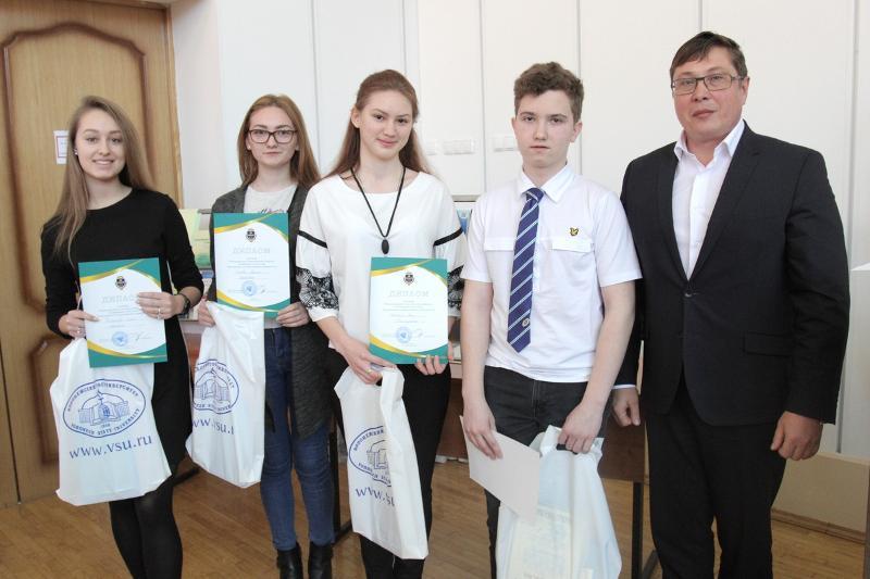 В ВГУ наградили школьников-победителей олимпиады «Экономический образ мышления – 2018»