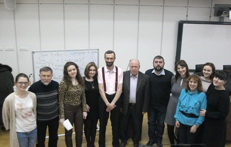 Участники научно-практического семинара в ВГУ обсудили теоретические проблемы и прикладные исследования в современной экономике