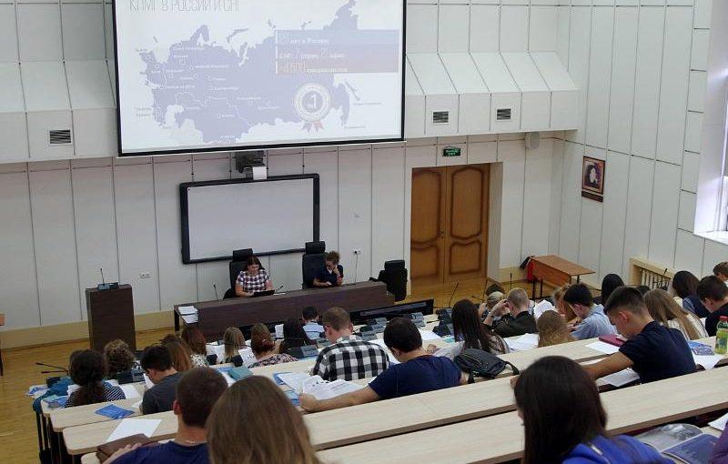 «День карьеры в КPМG» прошел на экономическом факультете ВГУ