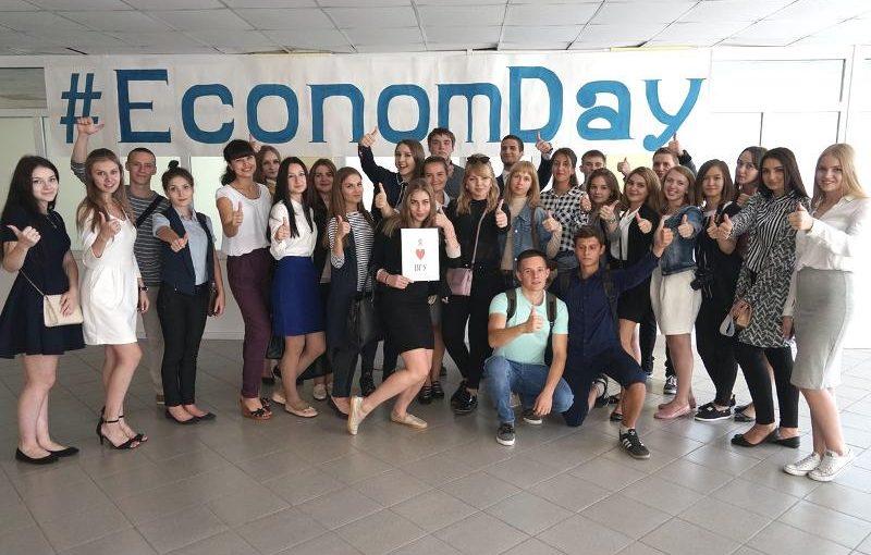 Экономический факультет провел квест для первокурсников