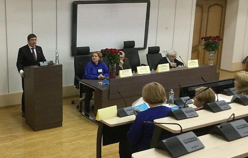 Традиционные «Апрельские чтения имени профессора Л.Т. Гиляровской» прошли в ВГУ