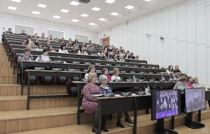 IV Международная научно-практическая конференция «Апрельские научные чтения имени профессора Л.Т. Гиляровской»