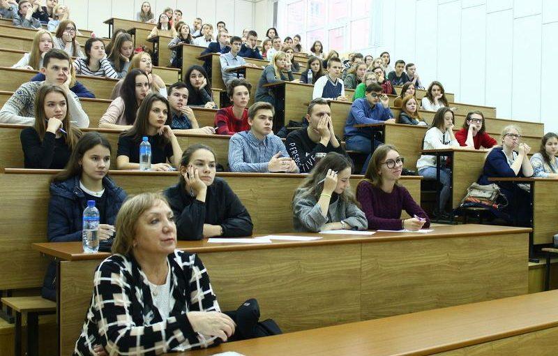 ВГУ стал площадкой для проведения Всероссийского экономического диктанта