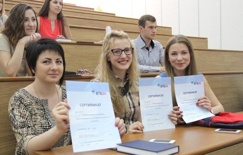 Первый выпуск Банковской школы ВГУ и ВТБ24