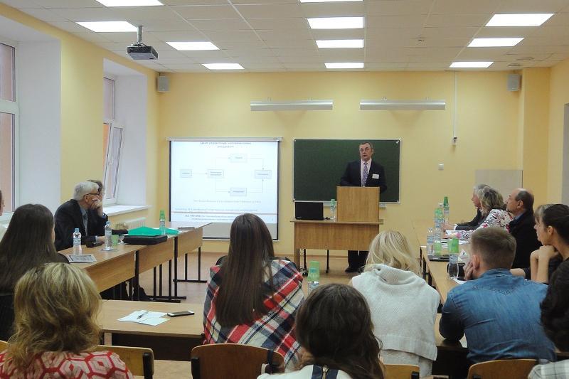 Экономисты обсудили в ВГУ опыт подготовки управленческих кадров