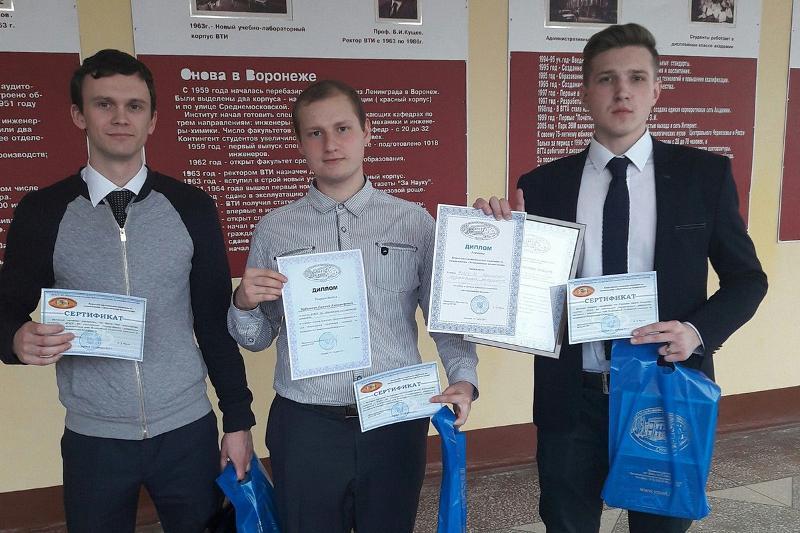 Высокий уровень подготовки студентов ВГУ отметили на Всероссийской олимпиаде по экономической безопасности
