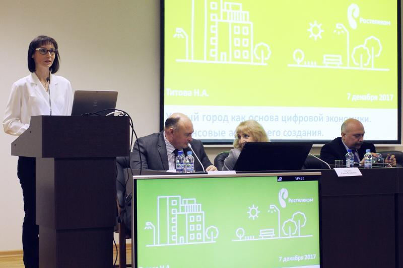 В ВГУ обсудили проблемы финансово-кредитных отношений