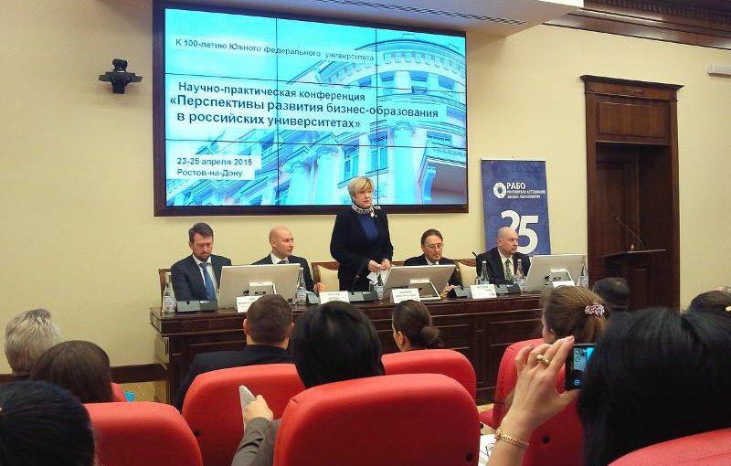 Доцент ВГУ на конференции по бизнес-образованию