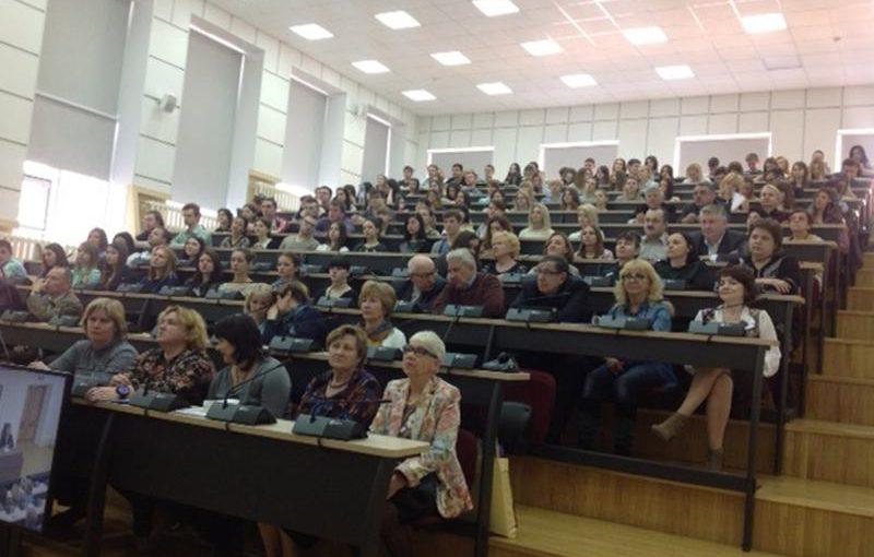 Пленарное заседание Научной сессии на экономическом факультете ВГУ