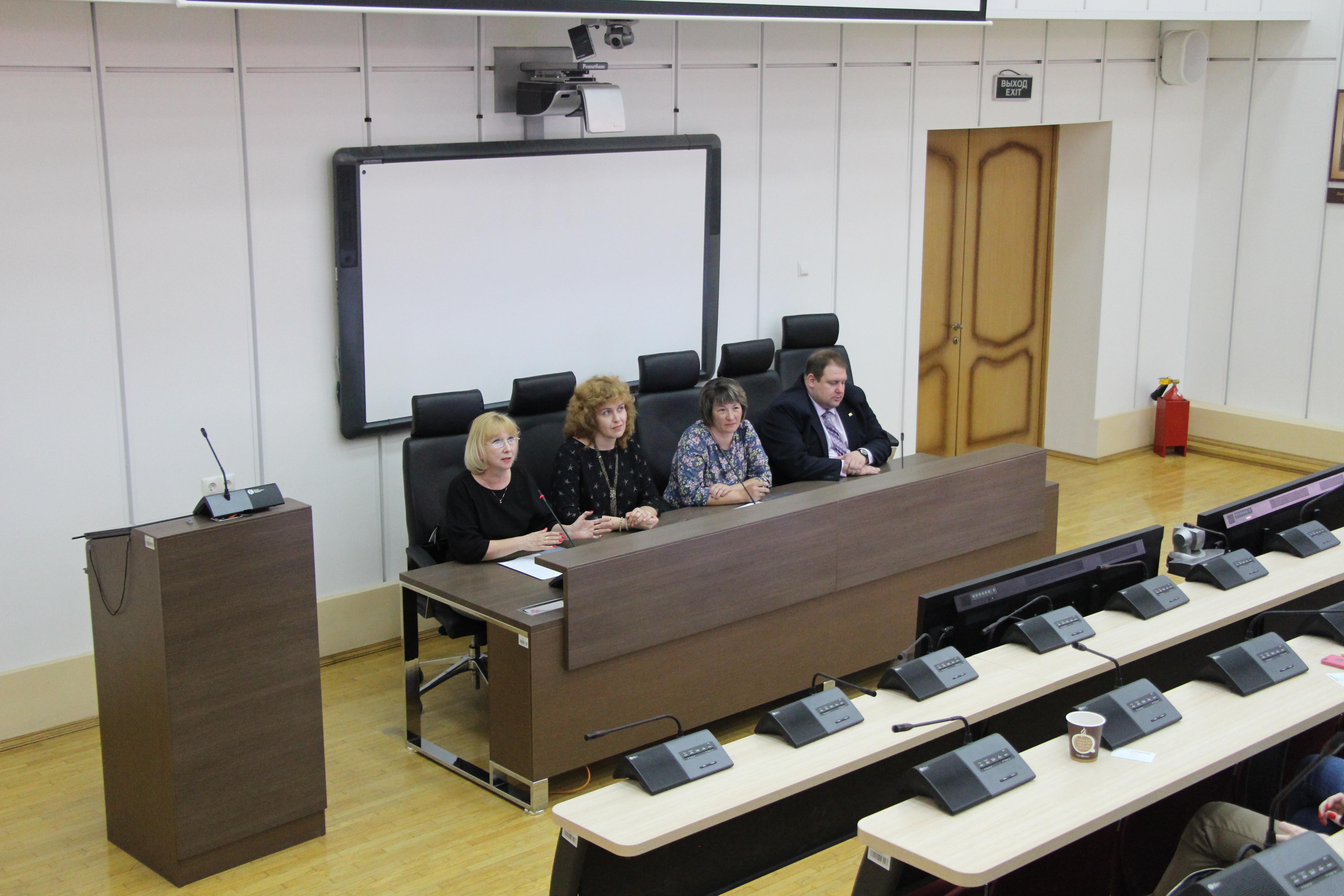 Встреча представителей Управления Федерального казначейства по Воронежской области со студентами, обучающимися по специальности «Экономическая безопасность»