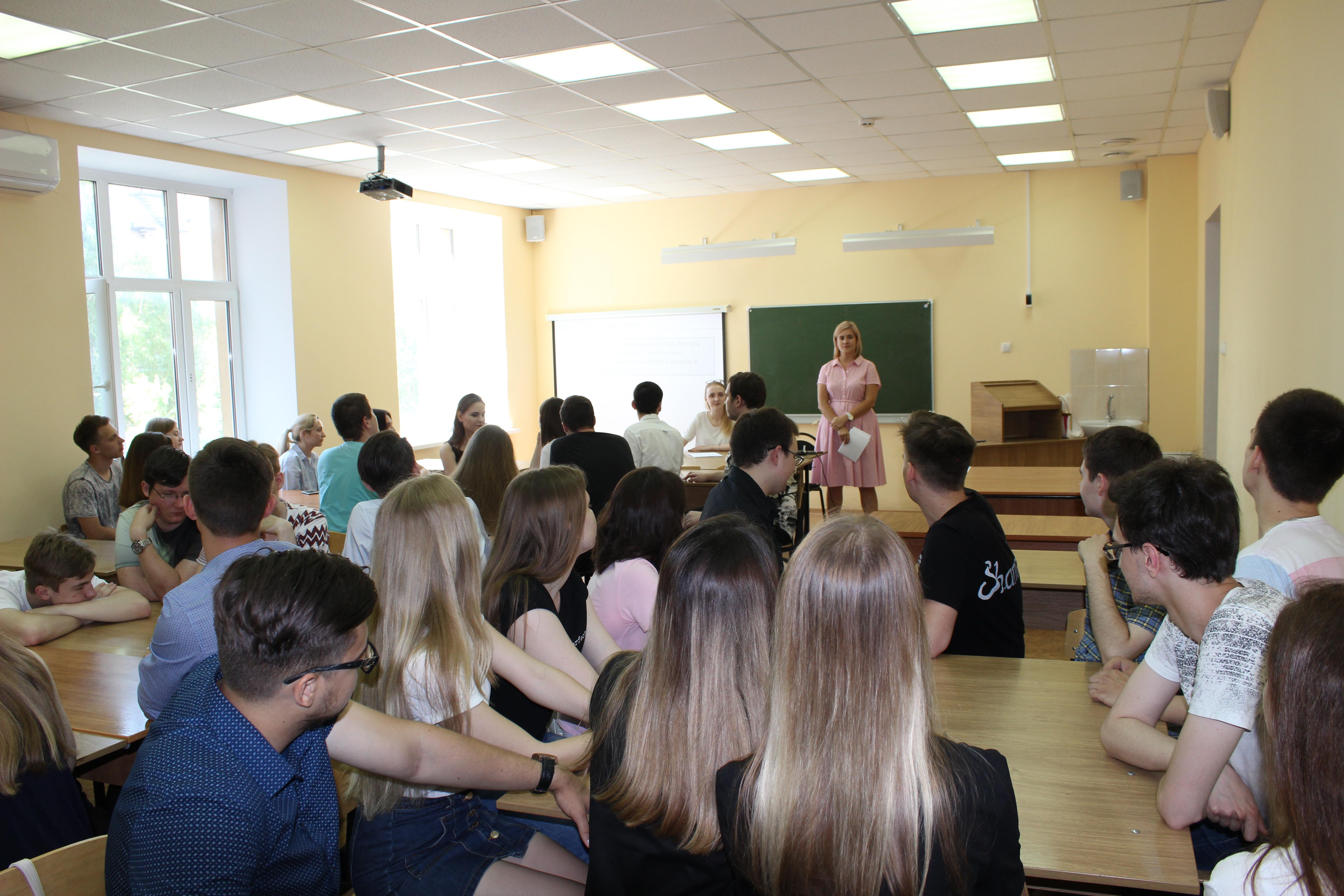 Летняя школа финансовой грамотности для студентов неэкономических направлений подготовки