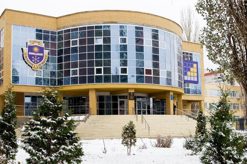 На экономическом факультете ВГУ прошла конференция по проблемам экономики и управления