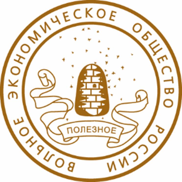 Ректор ВГУ возглавил Воронежскую региональную организацию Вольного экономического общества России