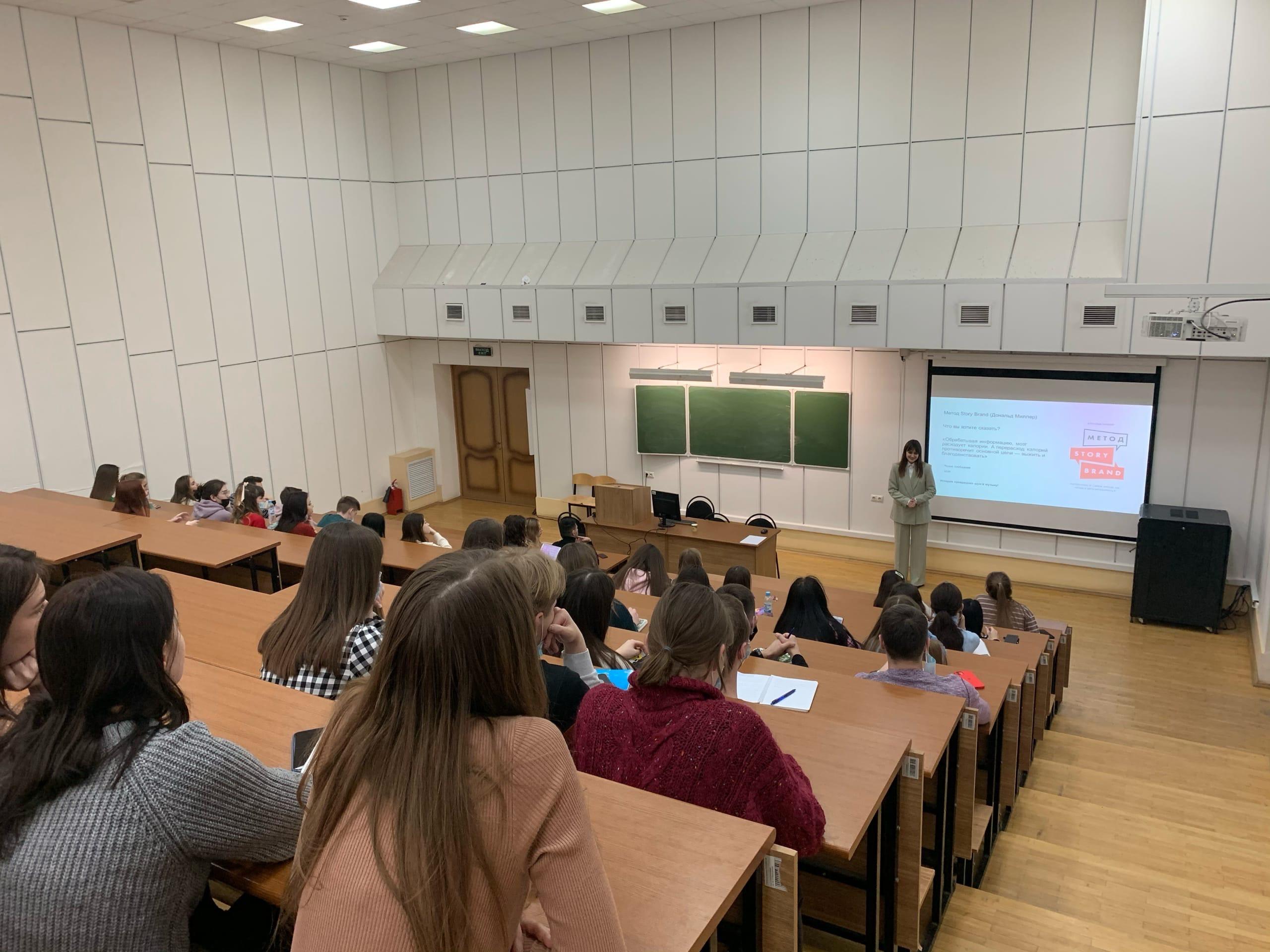 10 марта на экономическом факультете прошла очередная встреча Кейс-клуба ВГУ
