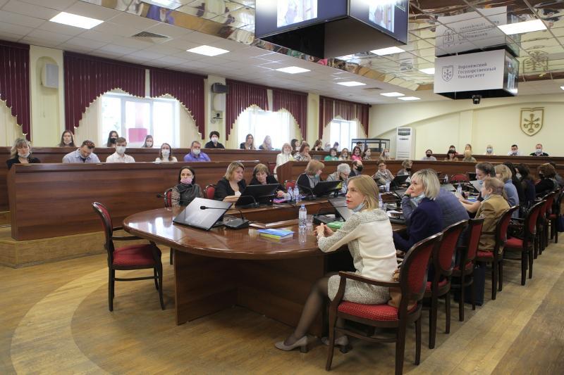 В ВГУ прошла Х Международная научно-практическая конференция «Апрельские научные чтения имени профессора Л.Т. Гиляровской»