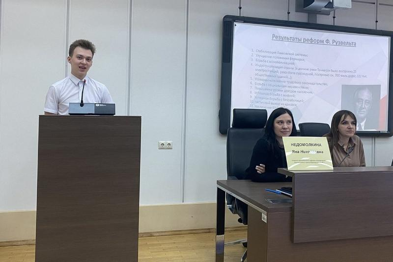 На экономическом факультете прошла международная студенческая конференция
