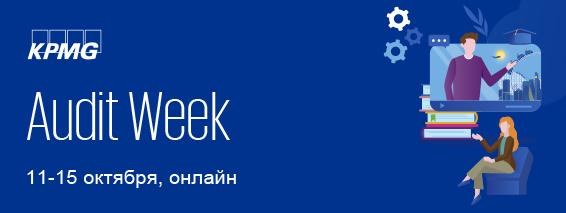 Audit Week 2021